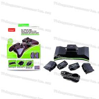 Dual Charging Dock Charger Station With 2 x Rechargeable Battery (700 mah) for XBOX One thumbnail image