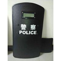 Bulletproof Shield
