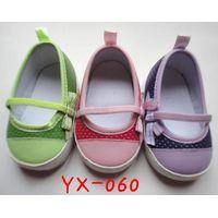 Cute Baby Dress Shoe