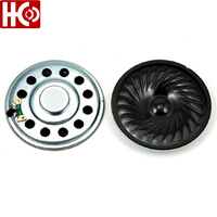 57mm 2 inch mylar cone speaker driver 8 ohm 1W thumbnail image