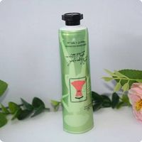 Aluminum/Plastic Cosmetic tube packaging thumbnail image