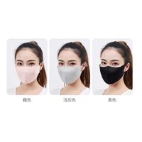 Reusable Daily protective students masks/Washable masks thumbnail image