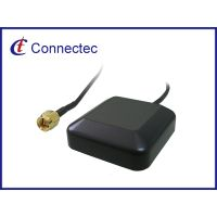 Ct-GG6180 GPS Active GLONASS Antenna GPS Outdoor Antenna thumbnail image