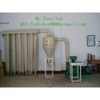 Micro powder grinder/Micro mill(Micro crusher) thumbnail image