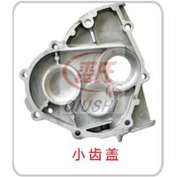 motorcycle gear box cover for GY6 125