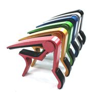 Aluminum Guitar Capo for acoustic and classic Guitar