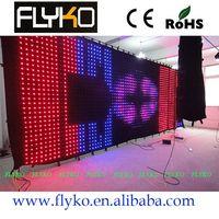 curtain display soft led cloth videos wholesale chin thumbnail image