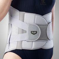 Medical Braces for Orthopedics