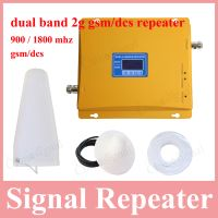 dual band repeater 1800 900 mobile phone gsm signal repeater 900mhz dcs1800 cellular booster