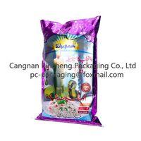 rice bag BOPP laminated pp woven bag 25kgs aluminum foil