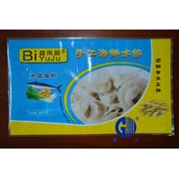 low temperaturer cold storage vacuum package bag for food