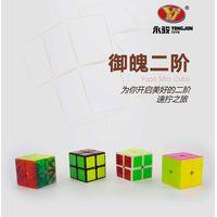 Yongjun YJ Yupo 2×2 Cube Magic Toys Puzzles