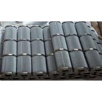 1 Micron stainless steel sintered plate porous metal filter thumbnail image