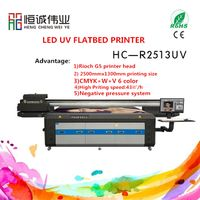 led uv faltbed printer HC-R2513UV