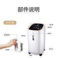 Household oxygenerator 3 l oxygen machine 90% concentration of medical oxygen machine household smal thumbnail image