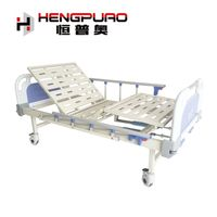 patient nursing full size medical adjustable bed for home use