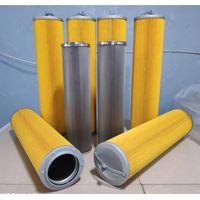 YLXA-33 line filter element