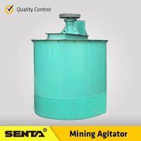 Floatation Separation Beneficiation Equipment Mixing Tank Mining Slurry Agitator thumbnail image