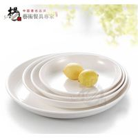 Fast food buffet restaurant plastic melamine chafing plate dishes bowl tableware hotel supplies