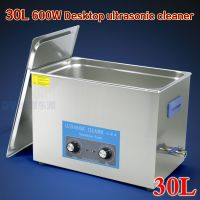 30L 600W 40KHz Desktop ultrasound cleaning machine for laboratory