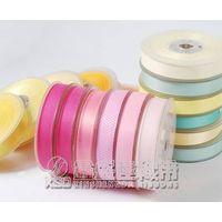 colorful grosgrain ribbon thumbnail image