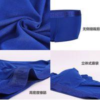 Custom Waistband LOGO solid Cotton gay Men underwear Boxer Briefs For Men underwear U convex pouch b thumbnail image
