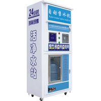 RO-300-LW Self-service ice vending pure water vending machine
