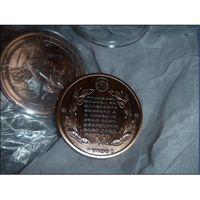 2014 Portrait coins,souvenir coins, wedding coins