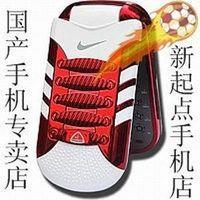 Nike phone thumbnail image