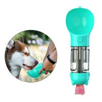 300ML Animal Feeding Bowl Leak Proof Portable Travel Pet Water Bottlel thumbnail image