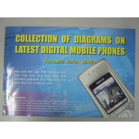mobile phone repair manual,books,schematics