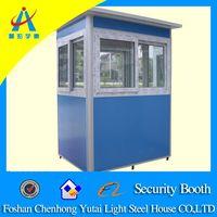 china modern modular security house