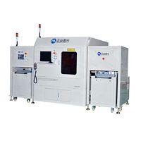 QR Code PCB Laser Marking Machine PCB-0707 thumbnail image