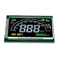 Monochrome LCD Display Module