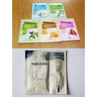 Naisture - facial mask pack thumbnail image
