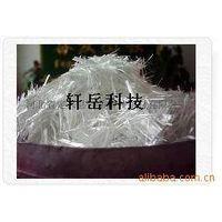 Very short E-glass fabric