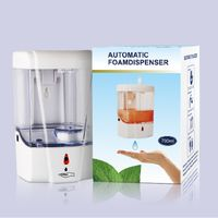 Automatic liquid GEL dispenser