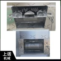Effective Tunnel Type Stainless Steel Industrial Microwave Drying Machine Oven thumbnail image