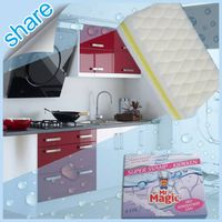 Hot New Exports Kitchen Accessory Cleaning Magic Sponge thumbnail image