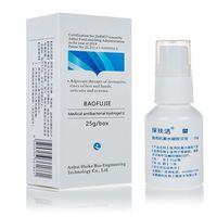 Bao fu jie Antibacterial Hydrogel