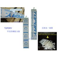 Calcium Chloride Container Desiccant Environmentally Friendly thumbnail image