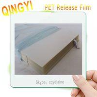 hot/cold peeling PET plain/matte release  film thumbnail image
