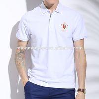 Export Quality Plain T Shirt Polo for Men thumbnail image
