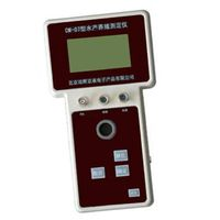 CM-07 Aquaculture water quality analyzer