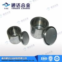 ball mill jar/Planetary Ball Mill, Grinding Jars