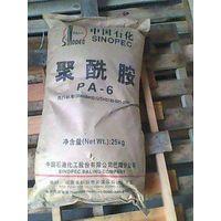 PA6|Nylon-6 chip|Nylon from china|synthetic fibres