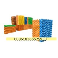 Color greenhouse evaporative cooling hum pads thumbnail image
