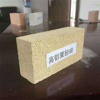high alumina insulation bricks price
