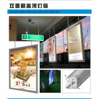 Ultrathin Lamphouse Light Box