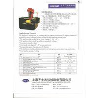 vertical cylinder honging 3MB9817